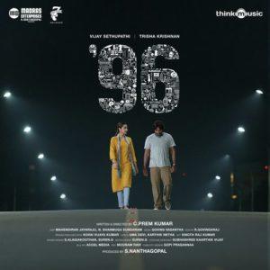 96 Songs