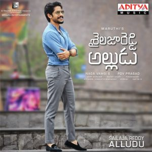 Shailaja Reddy Alludu Songs