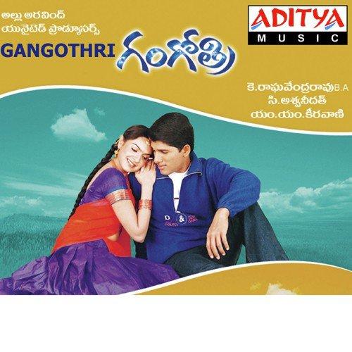 Gangotri Songs