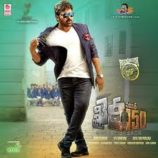 Khaidi No 150 Songs