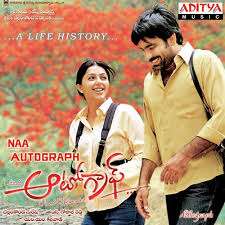 Naa Autograph Songs