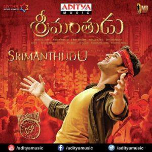 Srimanthudu Songs