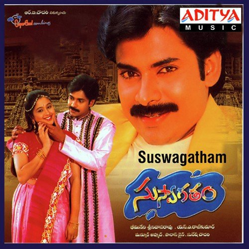 Suswagatham Songs