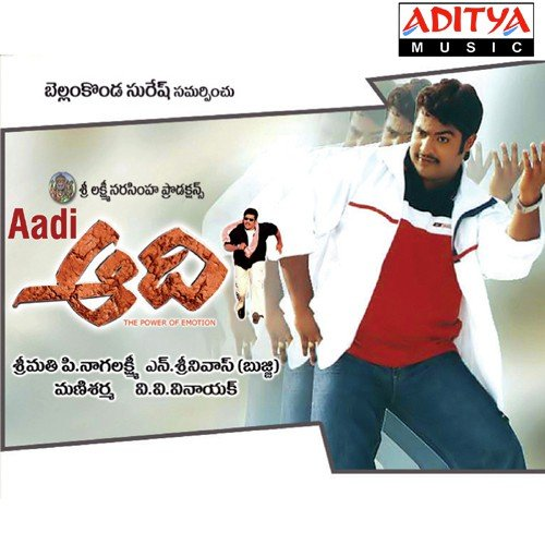 Aadi Songs