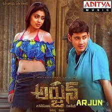 Arjun Songs