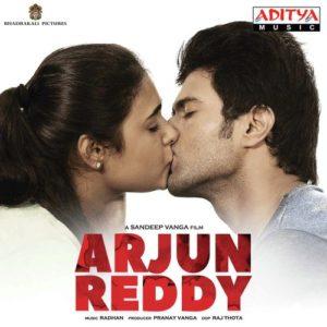 Arjun Reddy Songs Download Sensongs Co