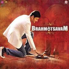 Brahmostavam Songs