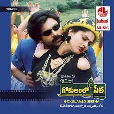 Gokulamlo Seetha Songs