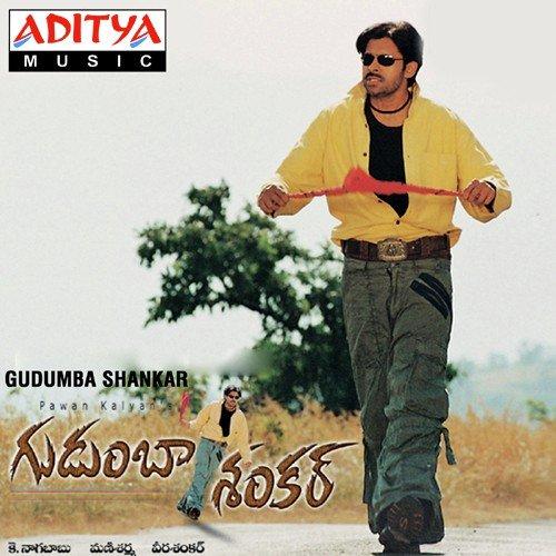 Gudumba Shankar Songs