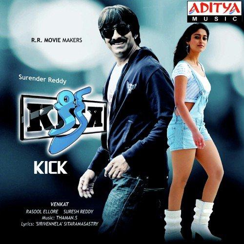Kick Songs