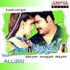 Naa Alludu Songs