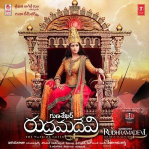 Rudramadevi Songs