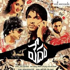 Vedam Songs