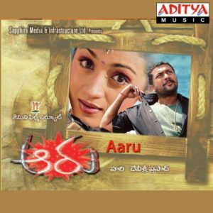 Aaru Songs