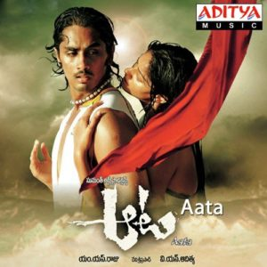 Aata Songs