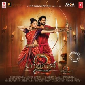 Bahubali 2 Songs