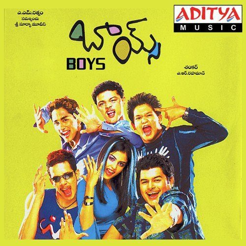 Boys Songs