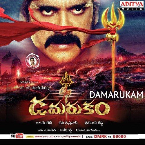 Dhamarukam Songs