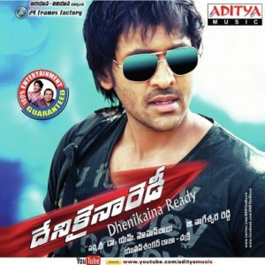 Dhenikaina Ready Songs