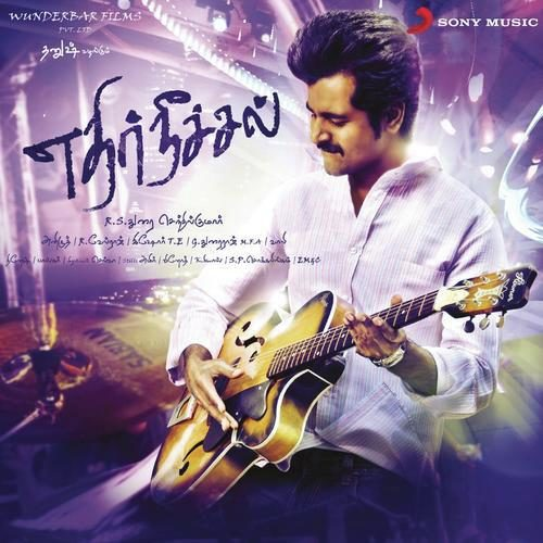 Ethir Neechal Songs