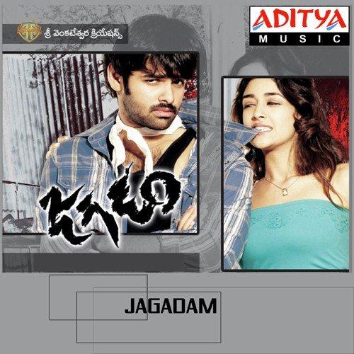 Jagadam Songs