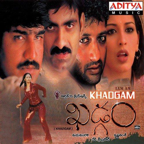 Khadgam Songs