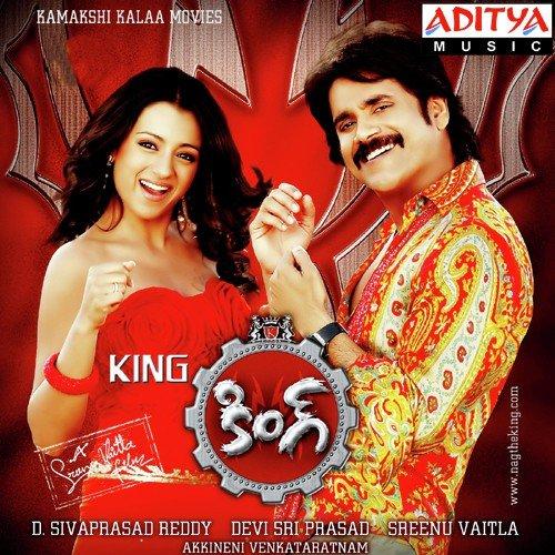King Songs