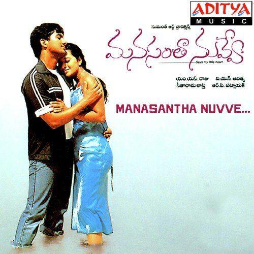 Manasantha Nuvve Songs