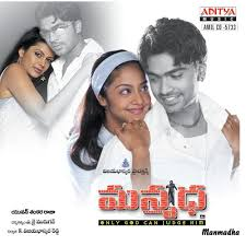 Manmadha Songs