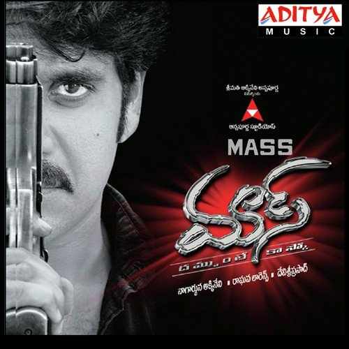 Mass Songs