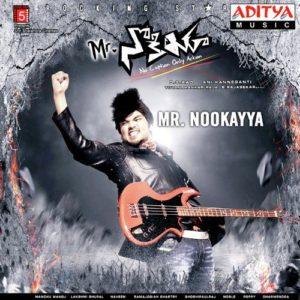 Mr.Nokia Songs
