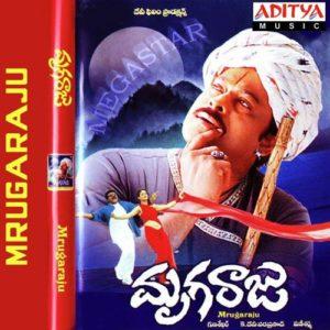 Mruga Raju Songs