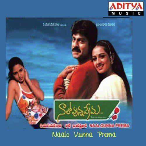 Naalo Vunna Prema Songs