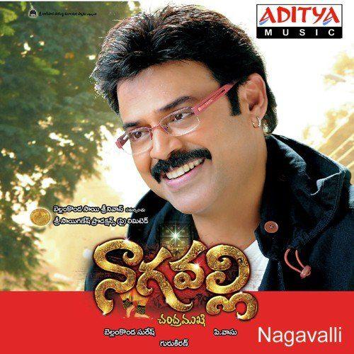 Nagavalli Songs