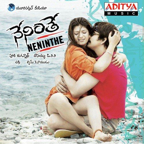 Neninthe Songs