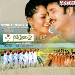 Ninne Premistha Songs