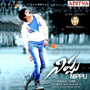 Nippu Songs