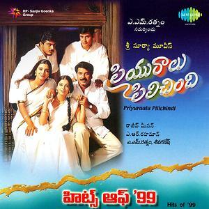 Priyuralu Pilichindi Songs