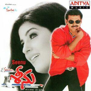 Seenu Songs