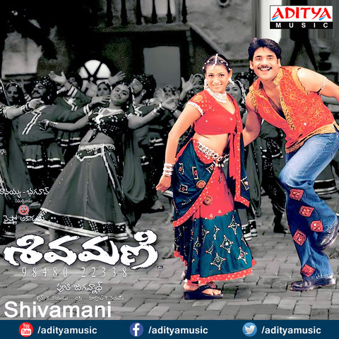 Shivamani Songs