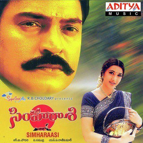 Simharasi Songs