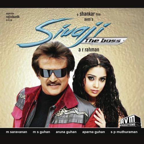 Sivaji Songs