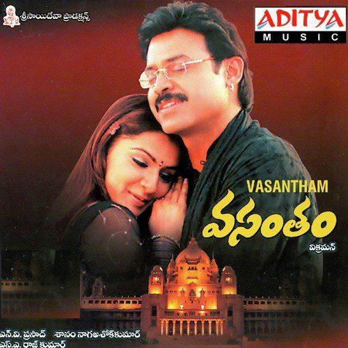 Vasantham Songs