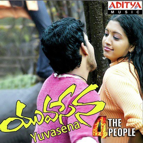 Yuvasena Songs