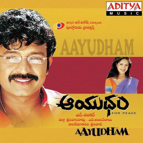 Telugu Songs Download   Telugu New Movie Songs