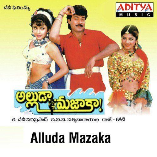 Alluda Mazaaka Songs