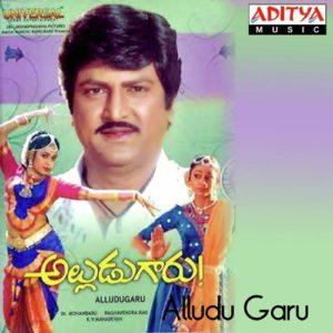 Alludugaru Songs