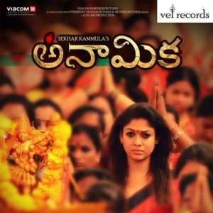 Anamika Songs