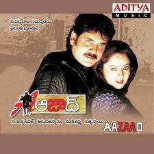 Azad Songs