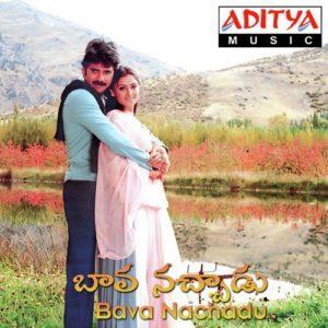 Bava Nachadu Songs